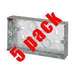 2 gang 25mm galv back box (5 pack)