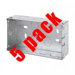 2 gang 35mm galv back box (5 pack)